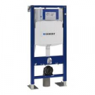 Bati support wc autoportant Geberit Duofix plus Up320 sigma 112 cm